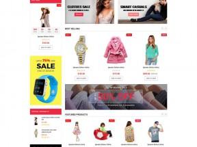 红色的内衣服装商城网站模板