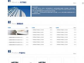 蓝色机械设备制造公司整站模板源码