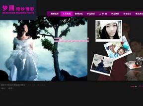 圆梦婚纱摄影网站模板psd下载