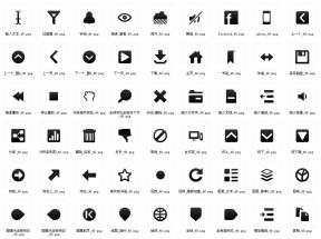 简单的纯色图标_纯黑色图标_简约的纯色图片素材