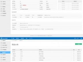 蓝色的企业网站后台系统管理模板
