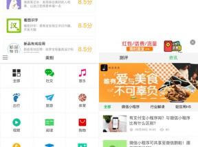 仿第九程序行业资讯类手机app页面模板