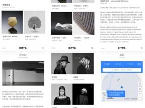 大气的艺术美术馆展览手机wap网站模板