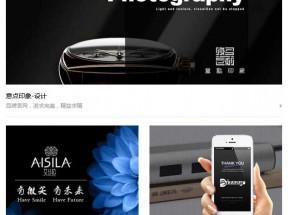 实用的网站建设公司手机wap模板