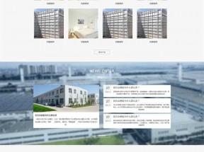 蓝色的模型建筑企业网站模板