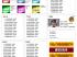蓝色的科技学院个人网站模板html源码下载
