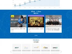 蓝色大气的移动互联IT服务公司网站模板