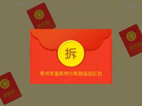 html5手机端抢红包小游戏源码