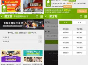 绿色的勤学网教育培训wap手机模板下载