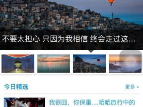 蓝色的手机新闻资讯wap网页模板