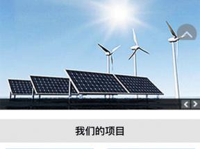 简单的能源环保类网站html手机模板下载
