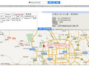 jQuery百度地图api根据IP查询定位地址
