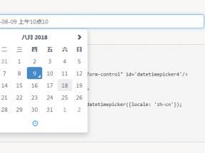 jQuery基于bootstrap日期时间选择器集合插件