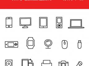 手绘3C数码手机电脑图标素材