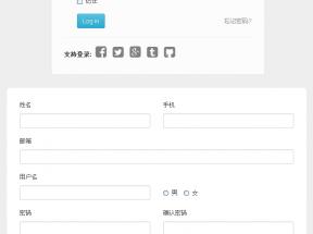 简洁网站后台表单下载_会员注册登录后台提交表单html下载