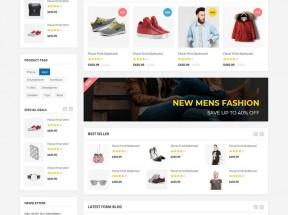 蓝色扁平化的鞋服箱包商城网站html模板