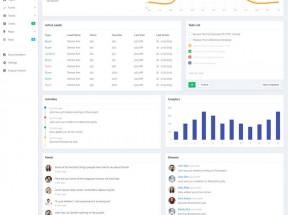 蓝色简洁的网站销售统计后台ui模板