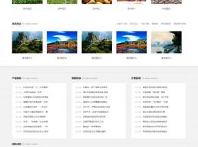 绿色大气的环保科技企业网站响应式模板