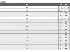 js动态创建table点击按钮dom table tr添加操作 (原创)