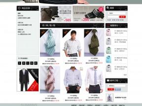 男士服装电子商城网站模板psd素材下载