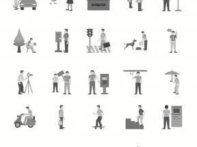 卡通的城市生活人物图标PNG素材