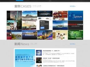 黑色大气的网络公司网站模板html整站下载