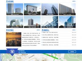 蓝色的房地产代理服务公司网站静态模板