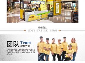 黄色的饮料奶茶连锁店企业模板html整站
