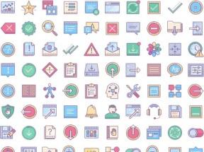 精美实用的办公软件功能图标集素材下载