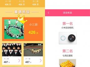 幼儿园微信投票专题活动页面模板下载