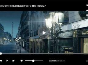jQuery视频网站mp4播放器模板代码