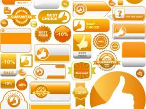 淘宝素材橙色的赞图标素材和折扣图标素材AI矢量图下载