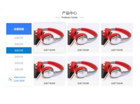 产品分类图片列表tab切换特效
