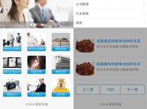html5教育培训手机网站模板_培训教育微网站模板源码下载