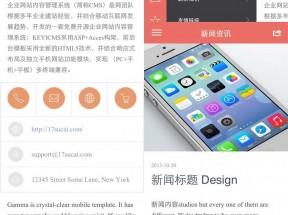 扁平风格网站响应式企业手机模板下载html