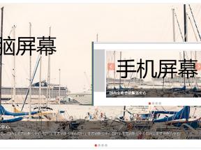jquery手机端响应式banner图片滚动切换效果代码
