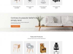 家具品牌电子商城bootstrap模板