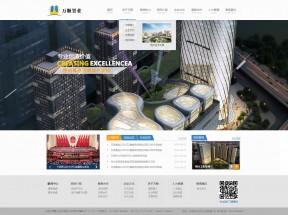 简洁大气的房地产置业集团网站设计模板素材