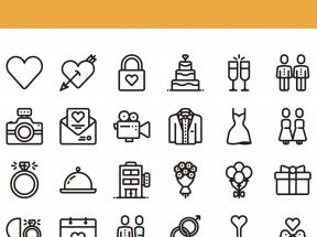 情人节婚礼图标集PNG素材