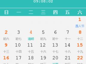 实用js带农历的万年历样式代码
