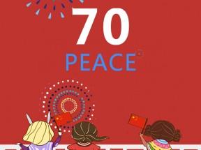 庆祝抗战胜利70周年css3开场动画页面模板