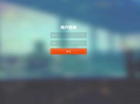 全屏背景切换的登录页面模板