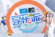 jquery html5步步高vivo官网全屏焦点图片动画效果代码