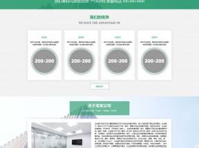 通用型的企业站静态页模板