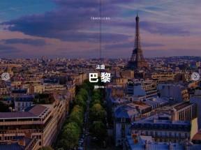 旅游城市图片百叶窗切换React特效