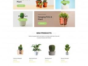 绿色的盆栽植物商城网页模板