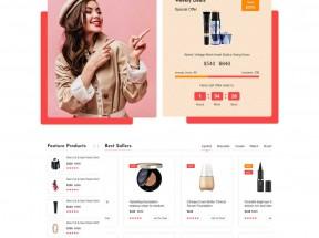红色的美妆化妆品电商html5模板