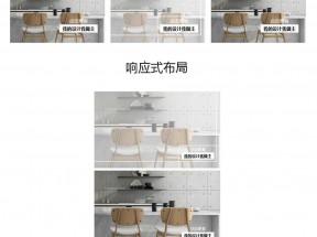 响应式家具相册展示列表布局