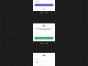 简洁的登录/注册页面html模板